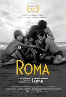220px-Roma_theatrical_poster